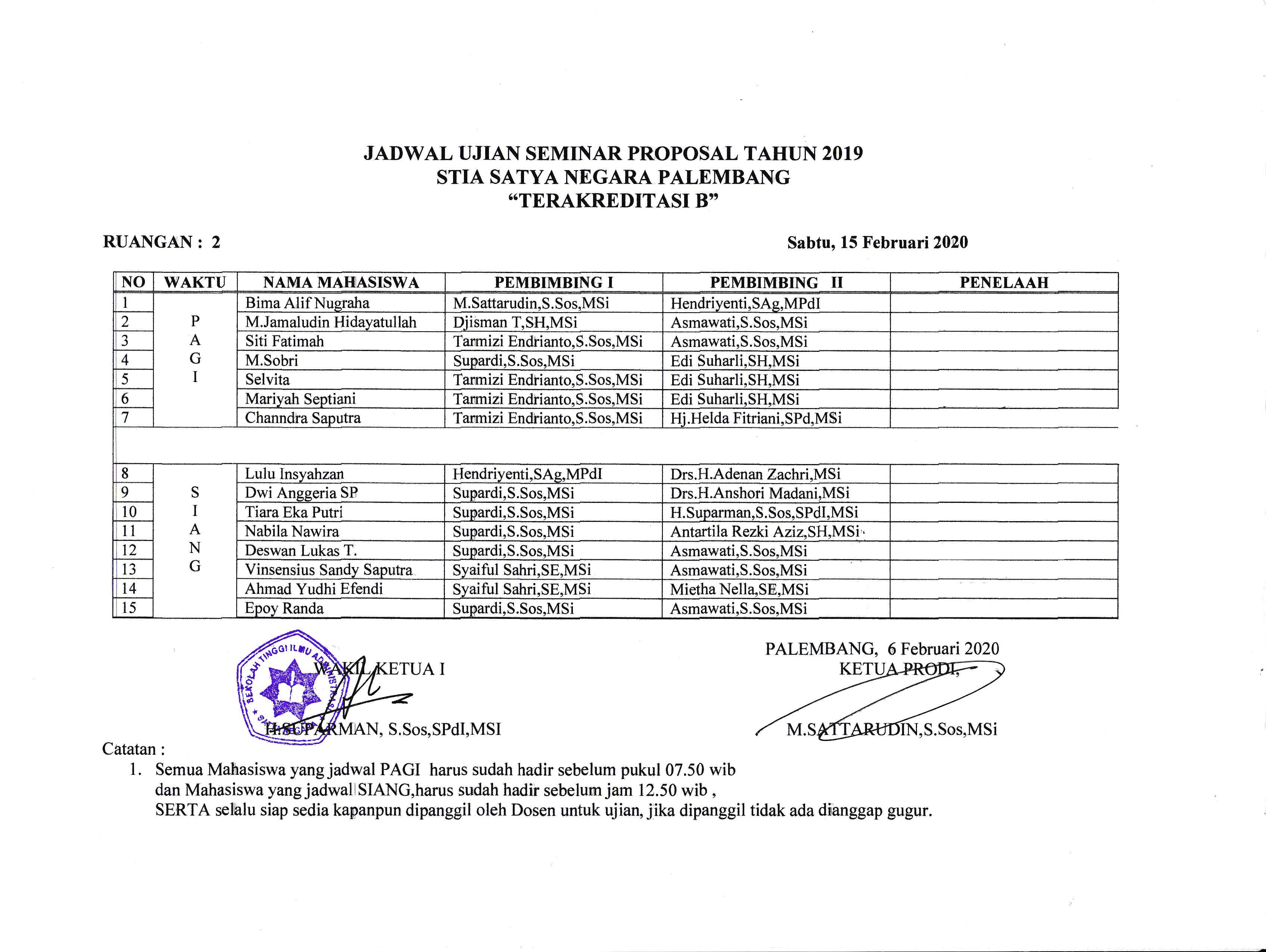 IMG_20200210_0001